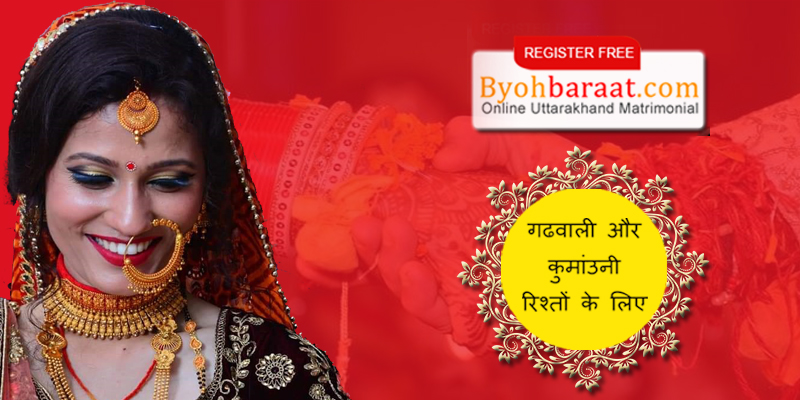 free marriage center new delhi delhi