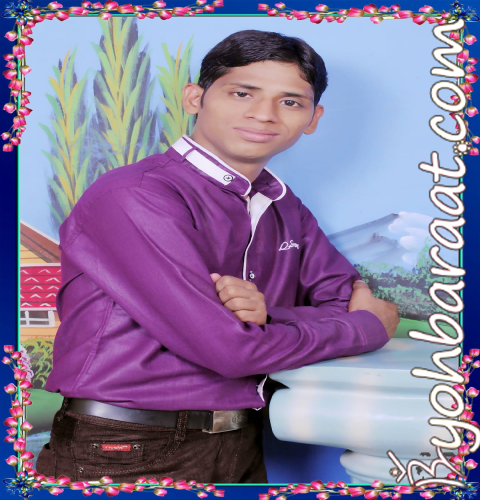 Mahesh ( INV_1970 )