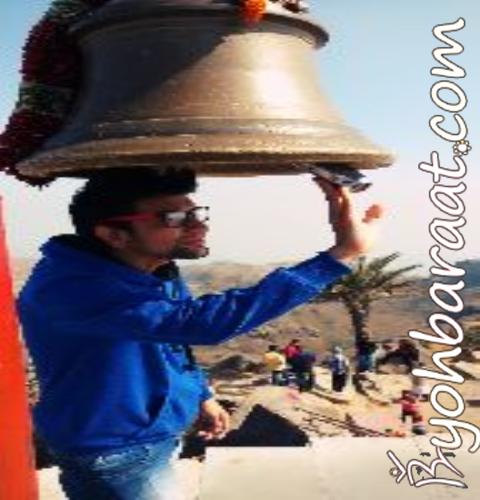 Suraj ( INV_2623 )