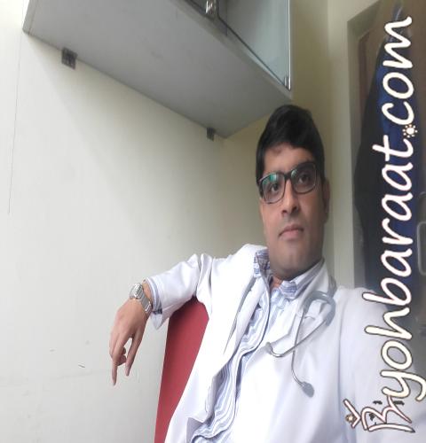Prabhat ( INV_3917 )
