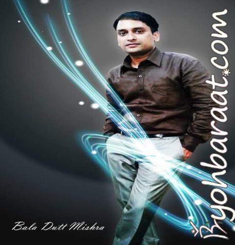 Mishra ( INV_2464 )