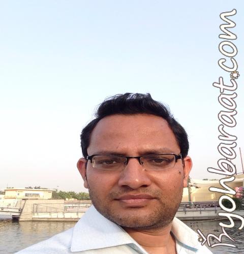 HARISH ( INV_3870 )