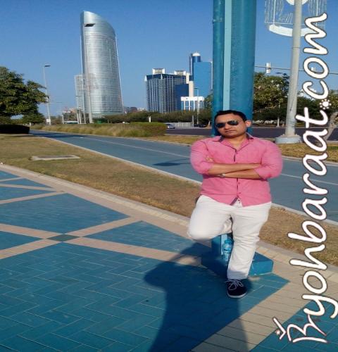 Kunal ( INV_2081 )