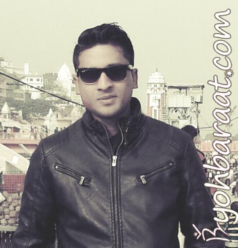 Anil ( INV_3699 )