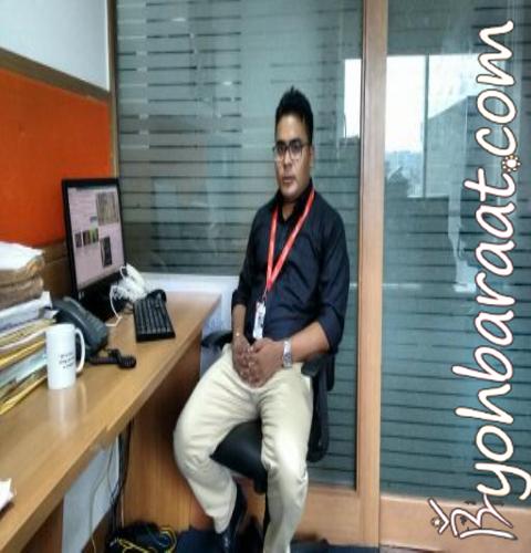 Ravibhandari ( INV_4101 )