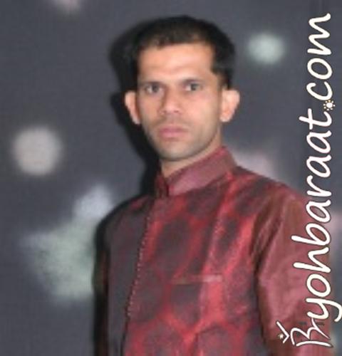 Arjun ( INV_4063 )