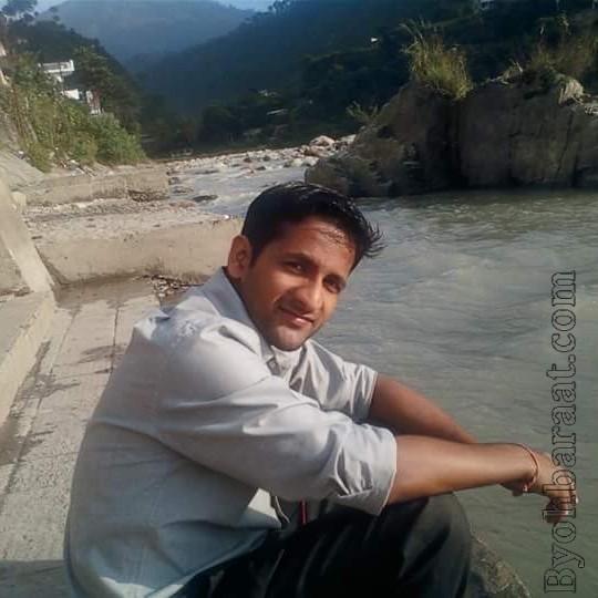Saurav ( INV_4489 )