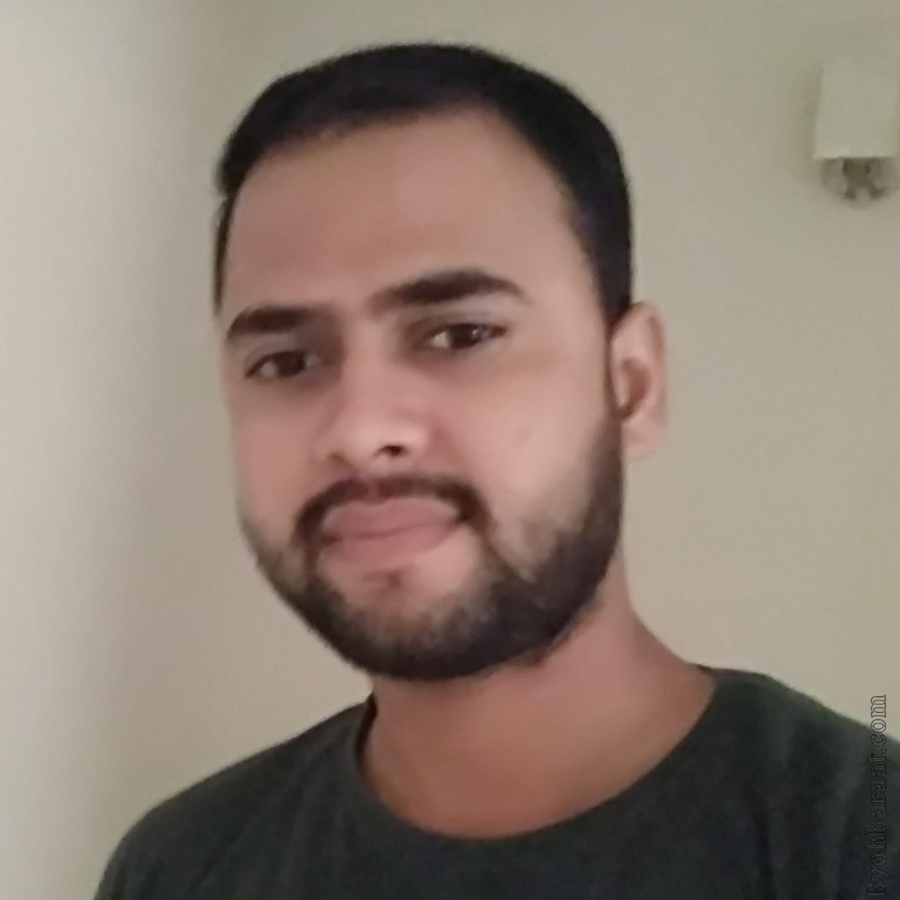 Amit ( INV_5131 )