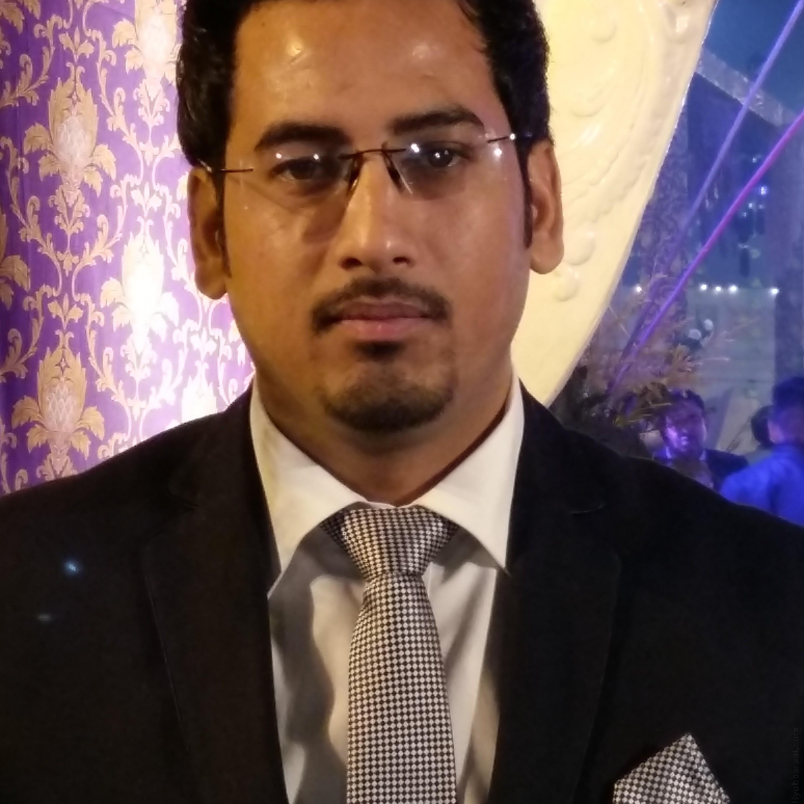 Arvind ( INV_5495 )