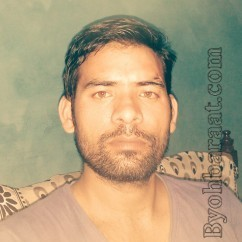 Ajay Rawat ( INV_4215 )