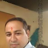 Prakash ( INV_4298 )