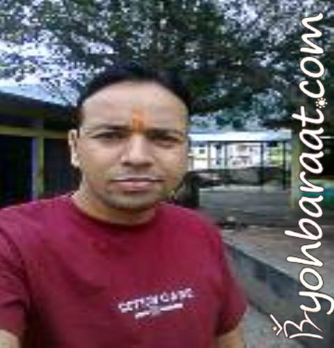 Suraj ( INV_1518 )