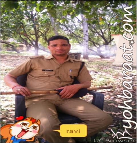 Ravi ( INV_1318 )