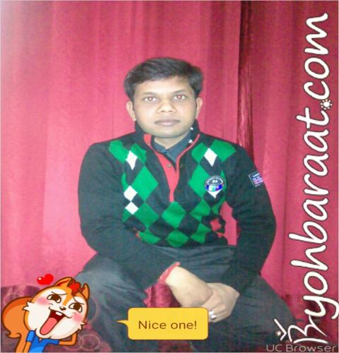 Kumarahul ( INV_2356 )