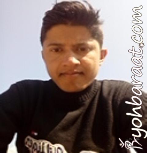 Ravi ( INV_3987 )