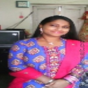 Radha ( INV_2406 )