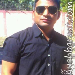 Deepak ( INV_4035 )