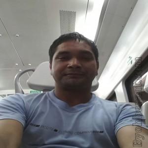Surya ( INV_1594 )