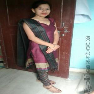 Sunita ( INV_1969 )