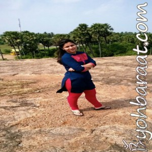 Swati ( INV_4045 )
