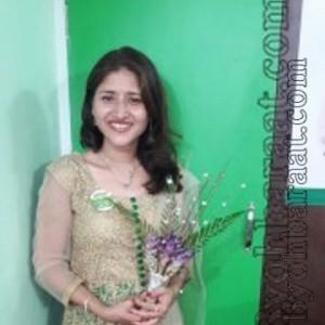 Anjeena ( INV_4132 )