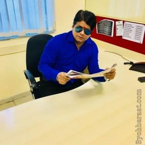 Manohar ( INV_4081 )
