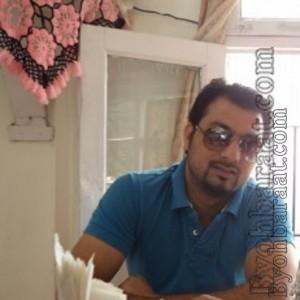 Kamal_75632 ( INV_4285 )