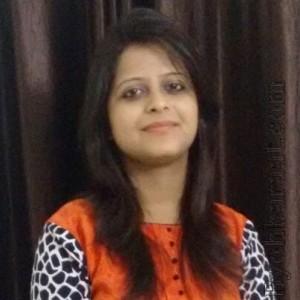 ReenaSajwaan ( INV_5285 )