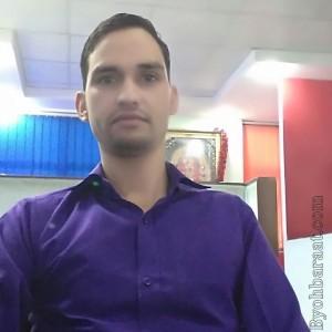 Raju ( INV_6423 )