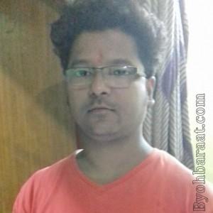 Gaurav ( INV_6715 )