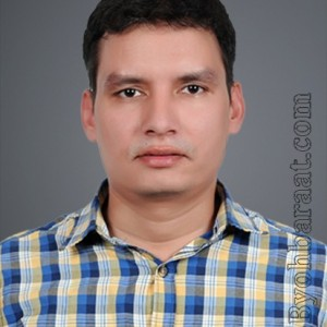 Deepak Sharma ( INV_7416 )
