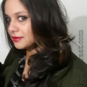 Swati ( INV_7426 )