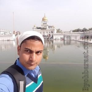 Vipin Singh ( INV_7443 )