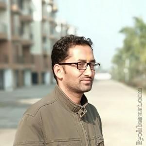 Deepak Chamoli  ( INV_8279 )