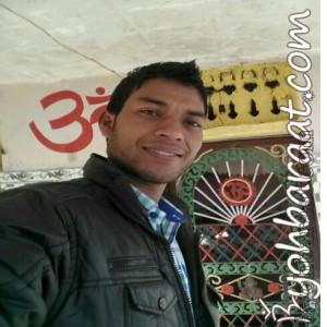 Mahesh ( INV_4061 )
