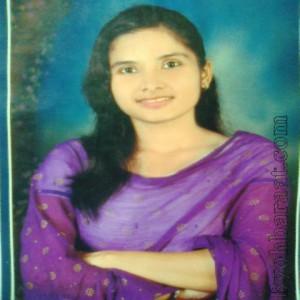 Harsha ( INV_3776 )